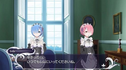re-zero-kara-hajimeru-isekai-seikatsu-death-or-kiss-visual-novel-game-1