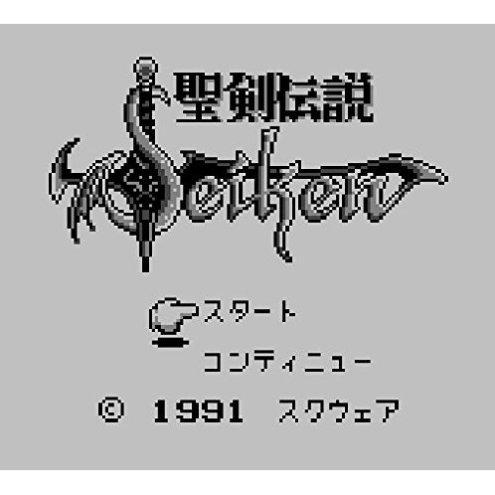 seiken-densetsu-collection-515483.3