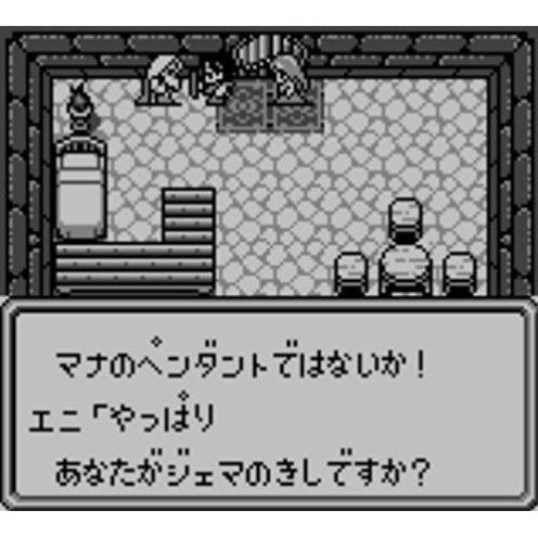 seiken-densetsu-collection-515483.4