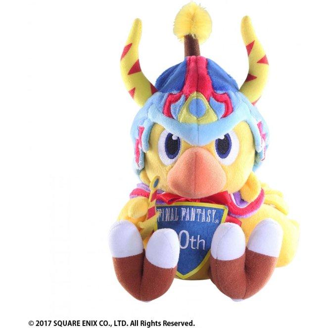 final-fantasy-30th-anniversary-plush-chocobo-521841.1