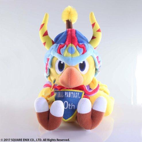 final-fantasy-30th-anniversary-plush-chocobo-521841.5