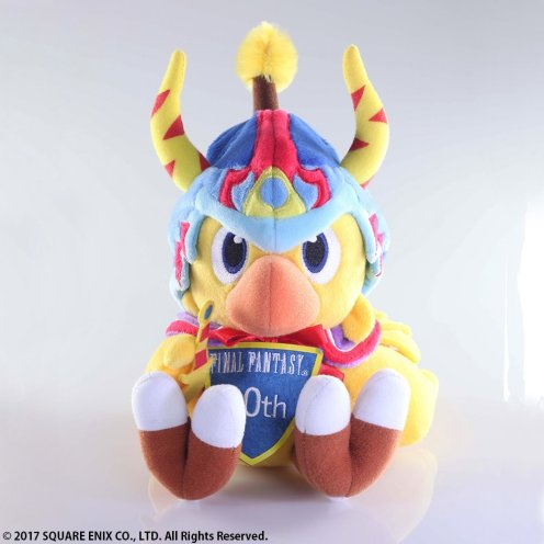 final-fantasy-30th-anniversary-plush-chocobo-521841.5