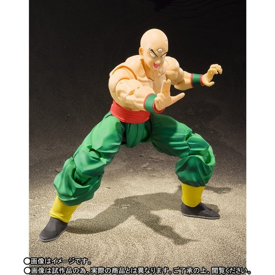 s-h-figuarts-dragon-ball-z-tien-shinhan-529267.4