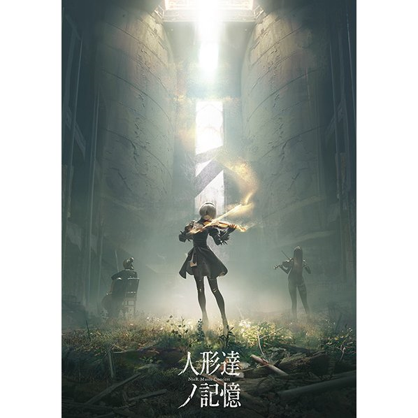 nier-music-concert-bluray-puppet-the-man-memories-526895.1 (1)