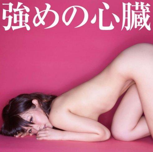 Datsui Edition