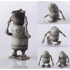 nier-automata-bring-arts-2b-machine-life-form-set-546585.2