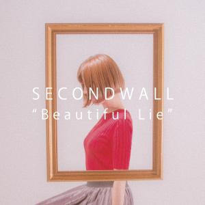 secondwall2